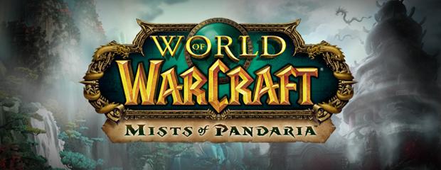Востановление игрового мира Mists of Pandaria
